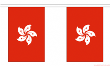 HONG KONG BUNTING - 3 METRES 10 FLAGS
